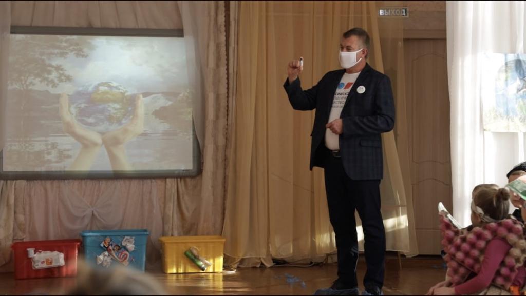 Самарское отделение Российского экологического общества проводит просветительскую работу с подрастающим поколением
