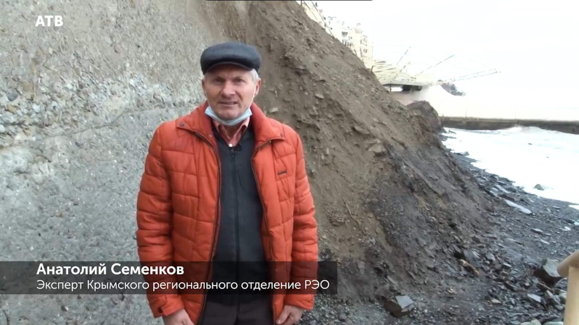 В Крыму Российское экологическое общество предотвратило незаконные сбросы мусора в море