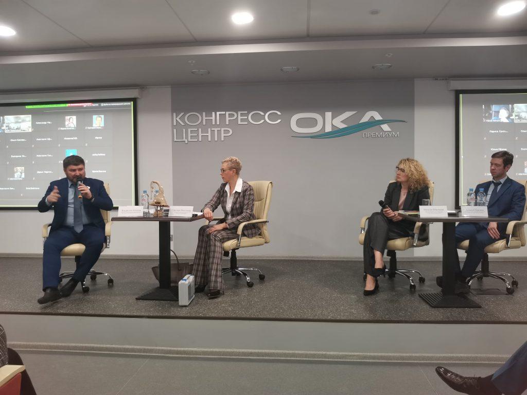 Зеленый форсайт: в Нижнем Новгороде обсудили лучшие экологические практики