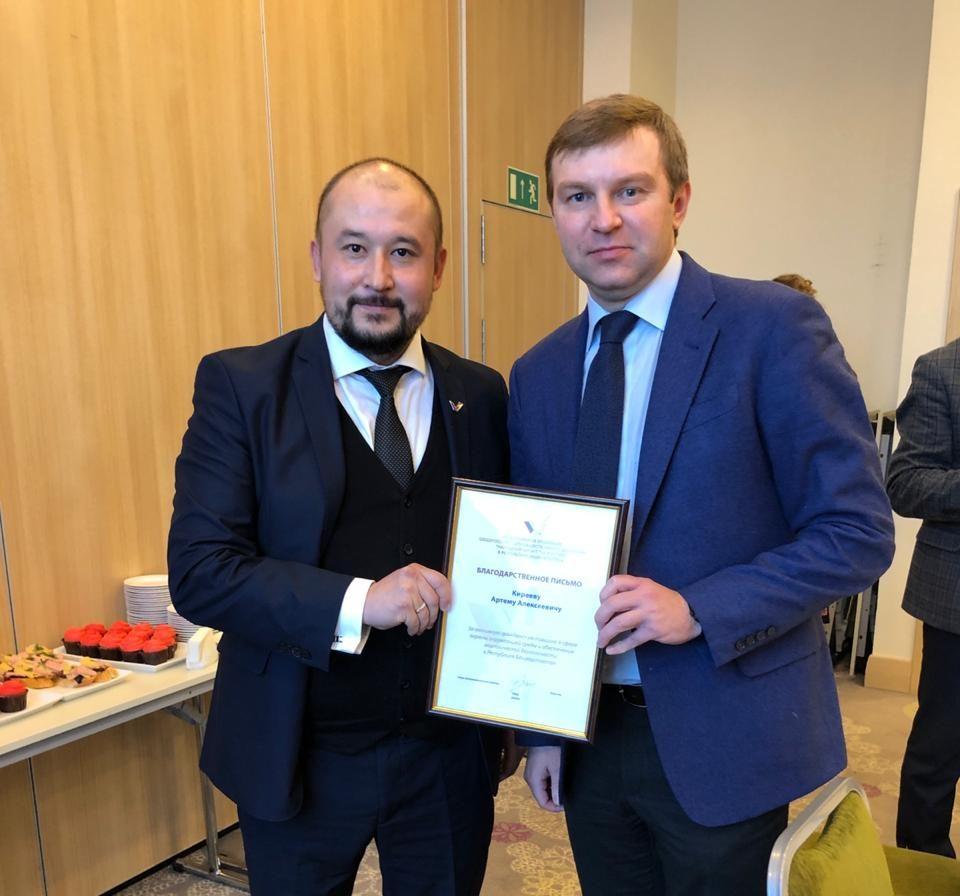 Эко-итоги года подвели в Республике Башкортостан