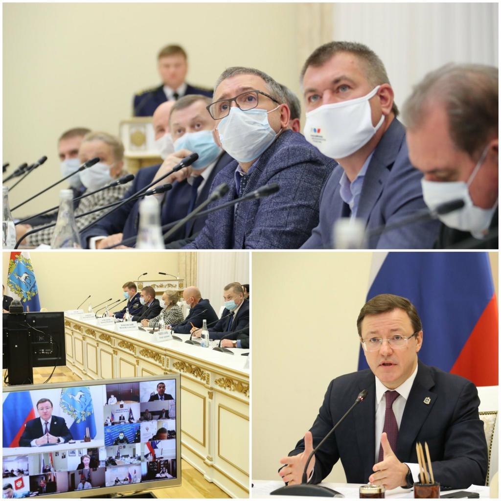 Александр Половцев принял участие в заседании общественного совета по экологической безопасности региона при Губернаторе Самарской области