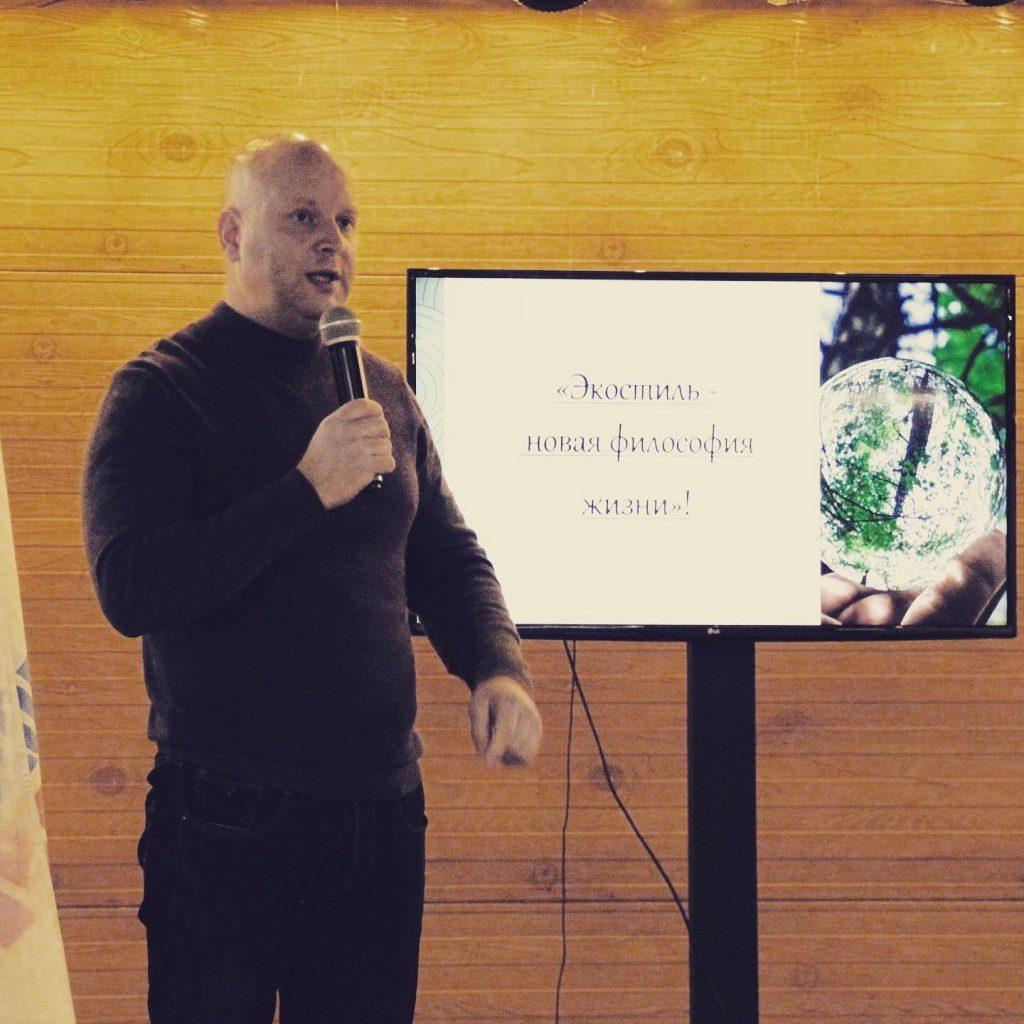 «Экостиль - новая философия жизни», Руководитель Тюменского регионального отделения «Российского экологического общества» Вячеслав Чуйкин