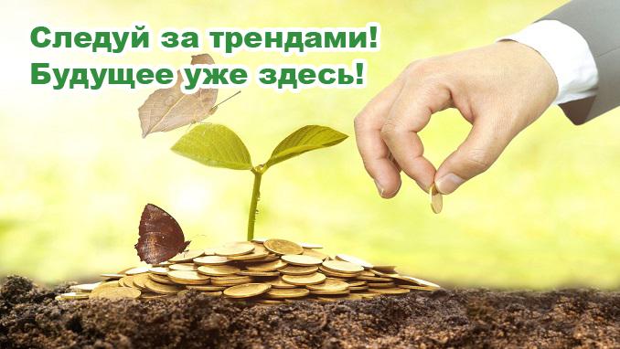 Юлия Филаткина примет участие в конференции «Sustainable financing / Устойчивое финансирование»