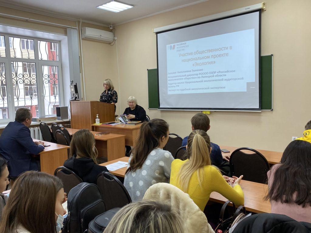 Стратегии регионального развития в новых экономических реалиях обсудили в Липецкой области