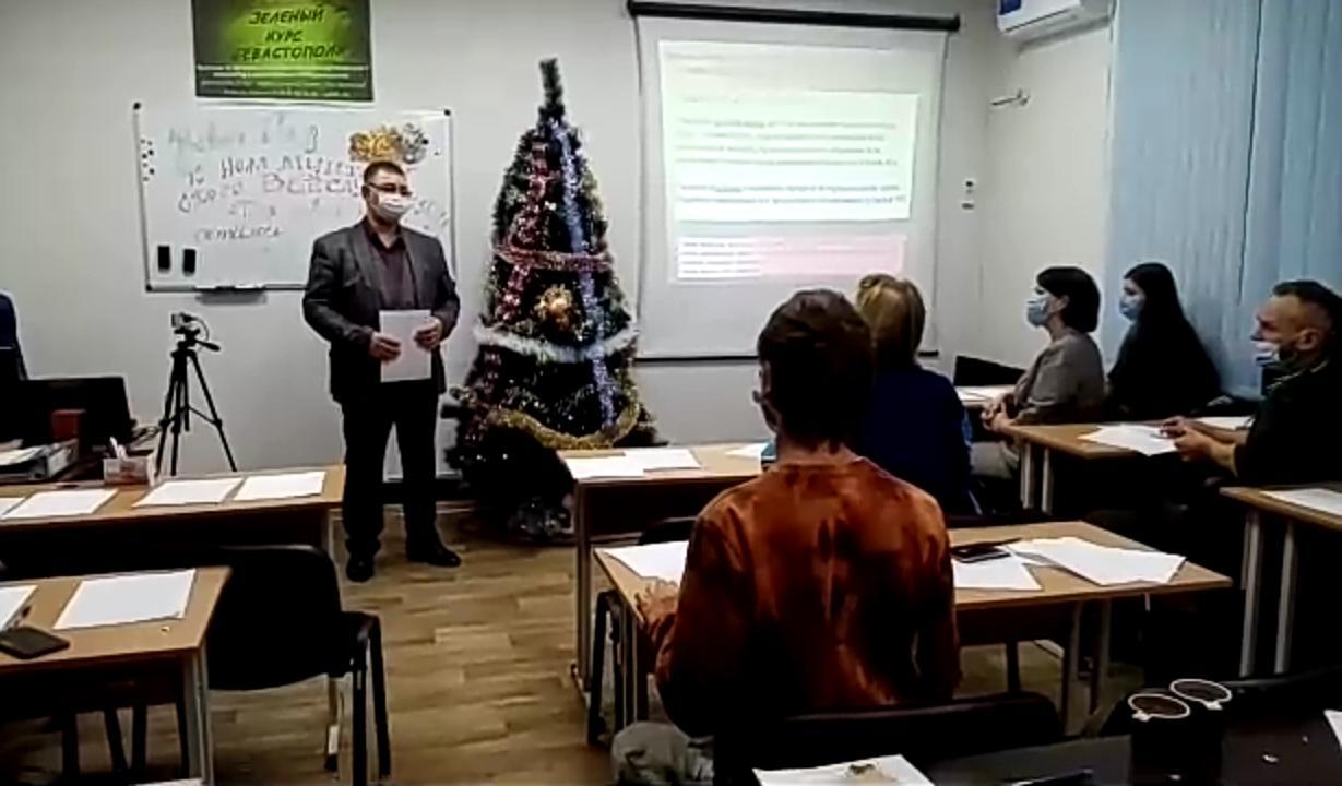 В Севастополе готовят общественных природоохранных инспекторов