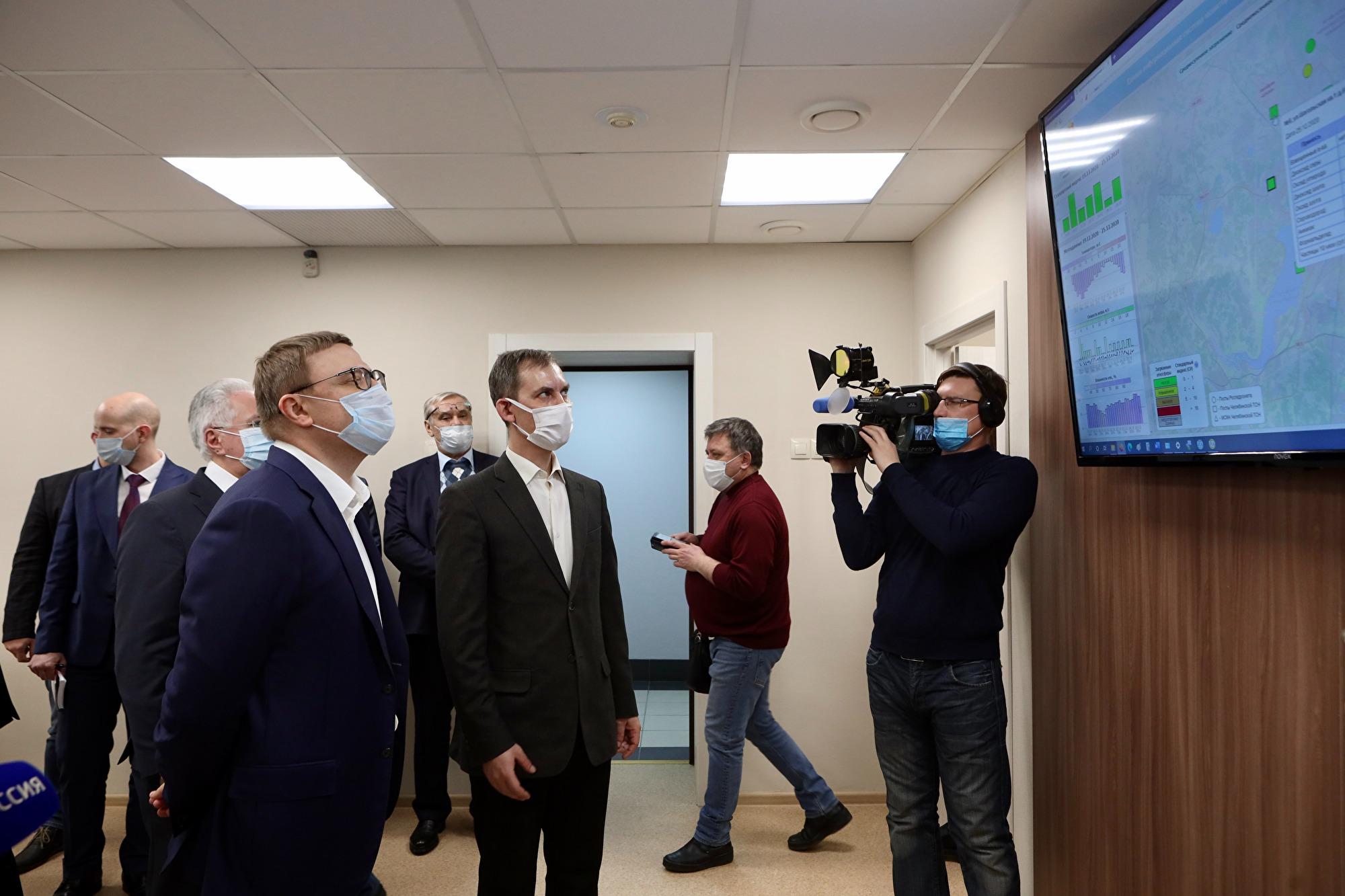 В Челябинске открыли информационно-аналитический центр наблюдения за воздухом