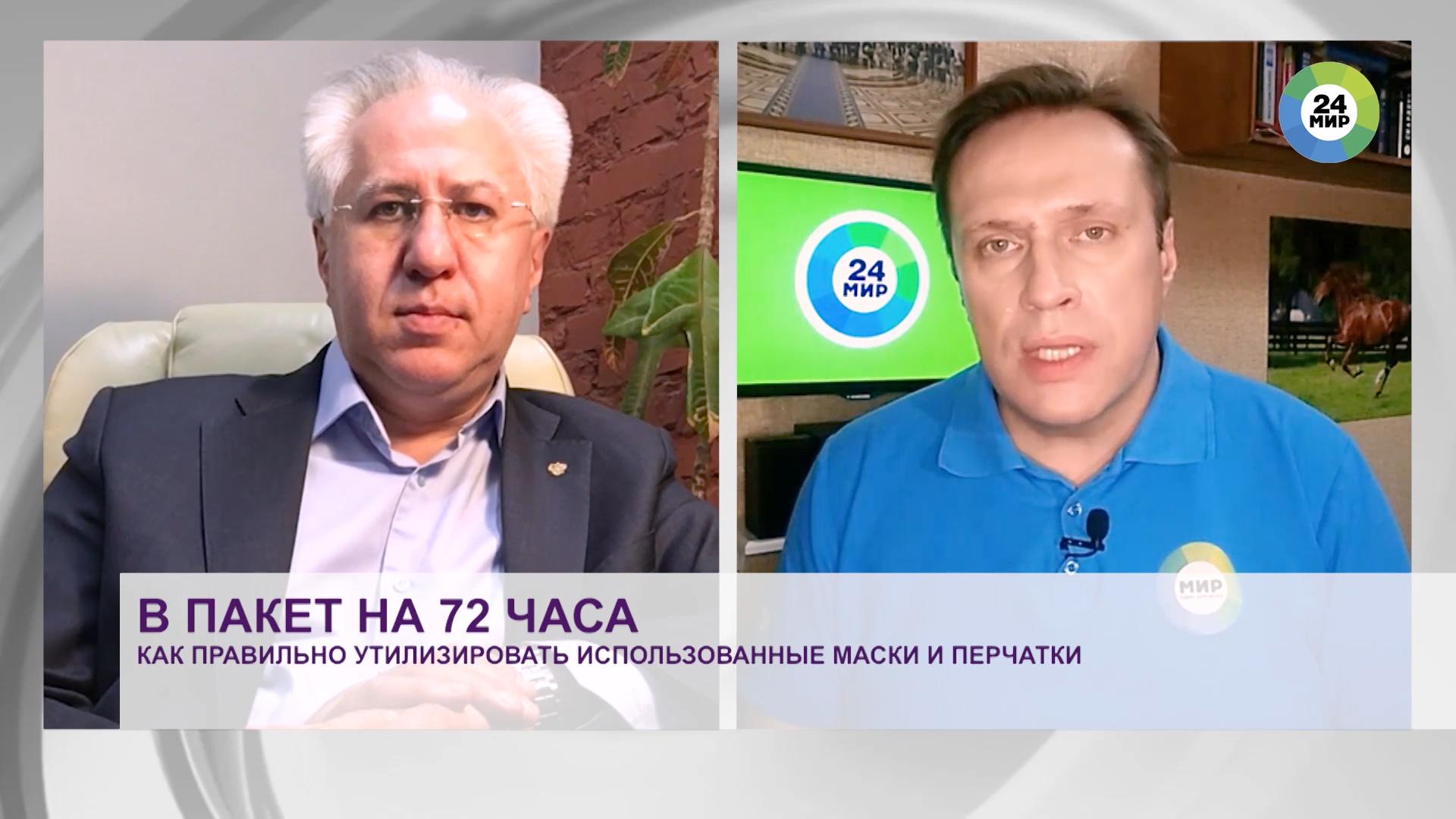 Рашид Исмаилов дал интервью телеканалу «МИР 24»