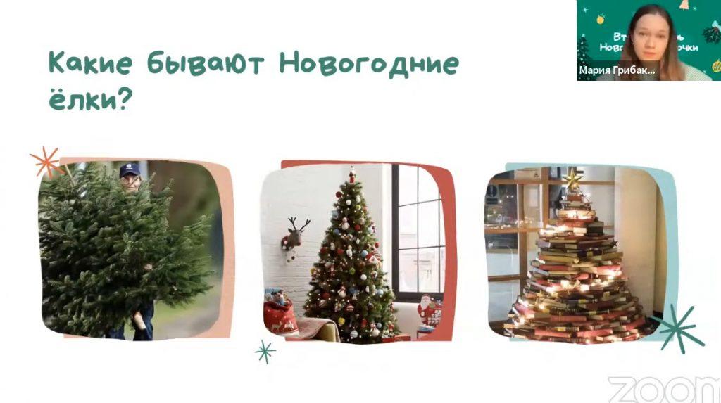 Московским школьникам рассказали о второй жизни новогодней елочки