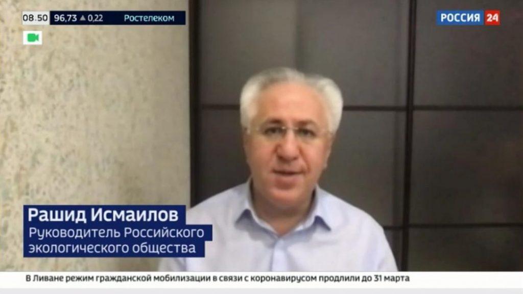 Глава Российского экологического общества Рашид Исмаилов принял участие в телепрограмме на «Россия 24»