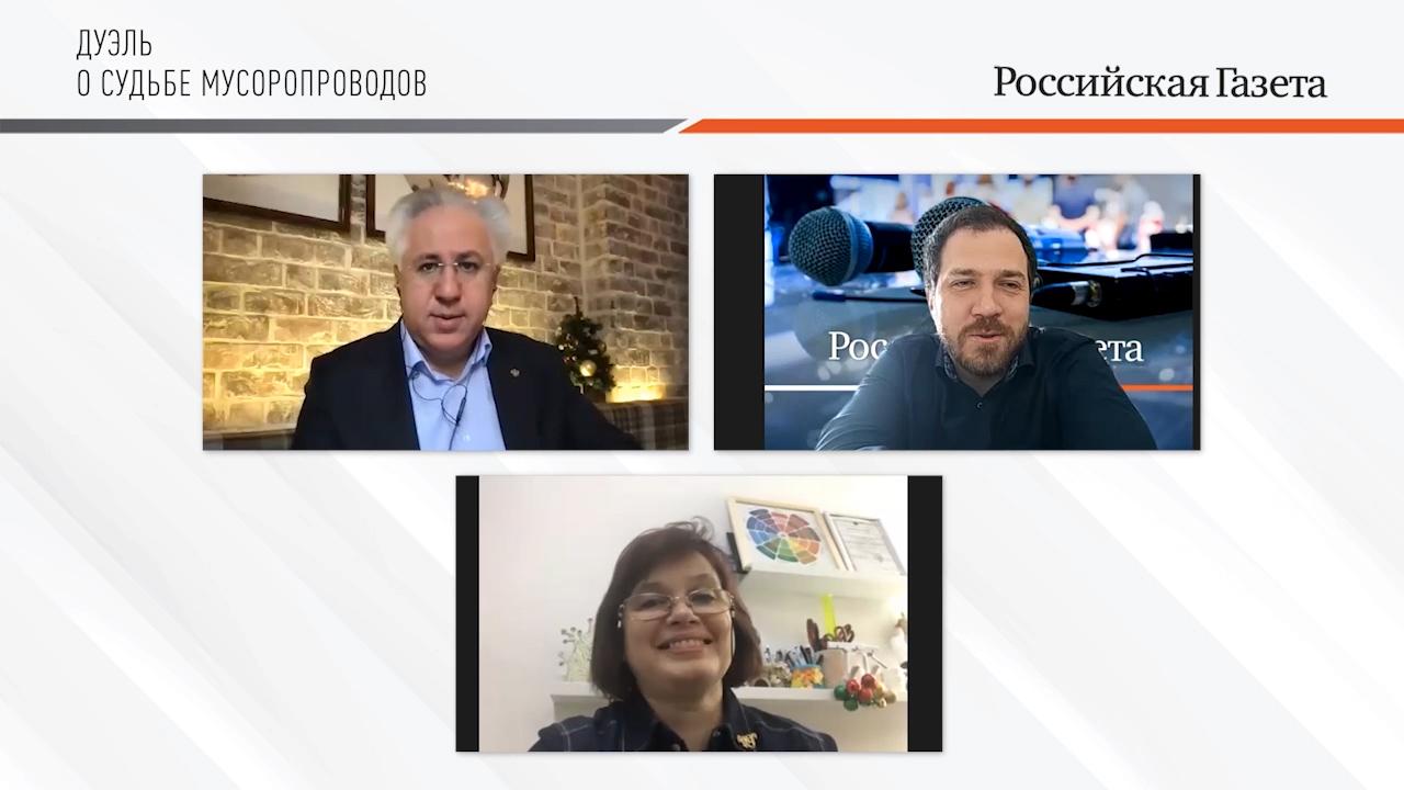 На площадке «Российской газеты» состоялась экспертная дискуссия с участием главы Российского экологического общества.