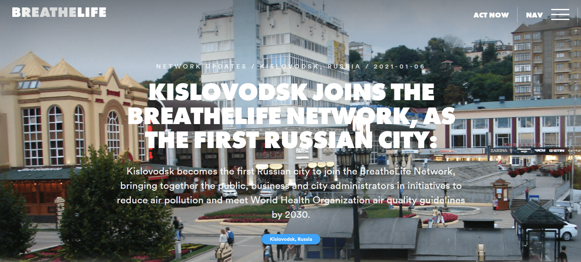 Кисловодск стал первым из российских городов, присоединившихся к инициативе BreatheLife