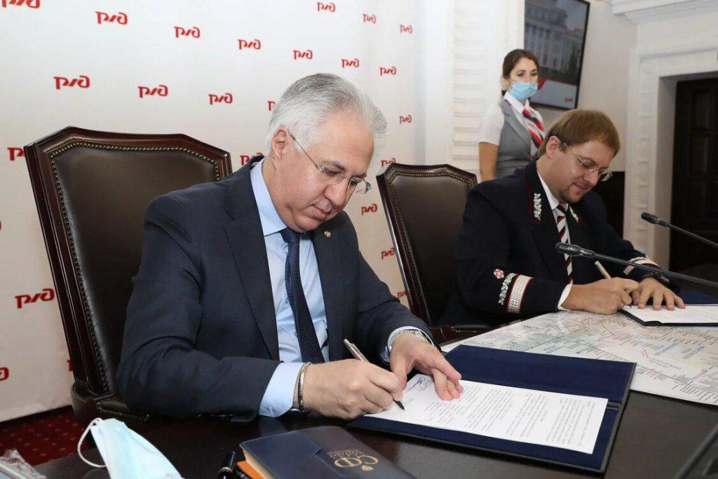 Свердловская железная дорога и Российское экологическое общество утвердили план совместных мероприятий на 2021 год
