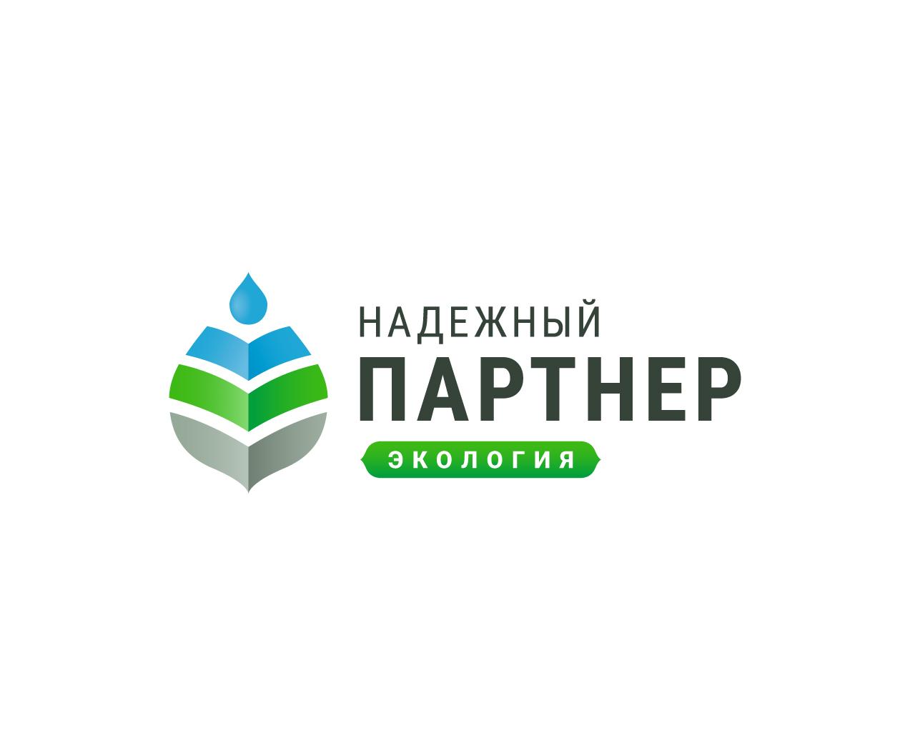III Всероссийский конкурс «Надежный партнер – Экология»