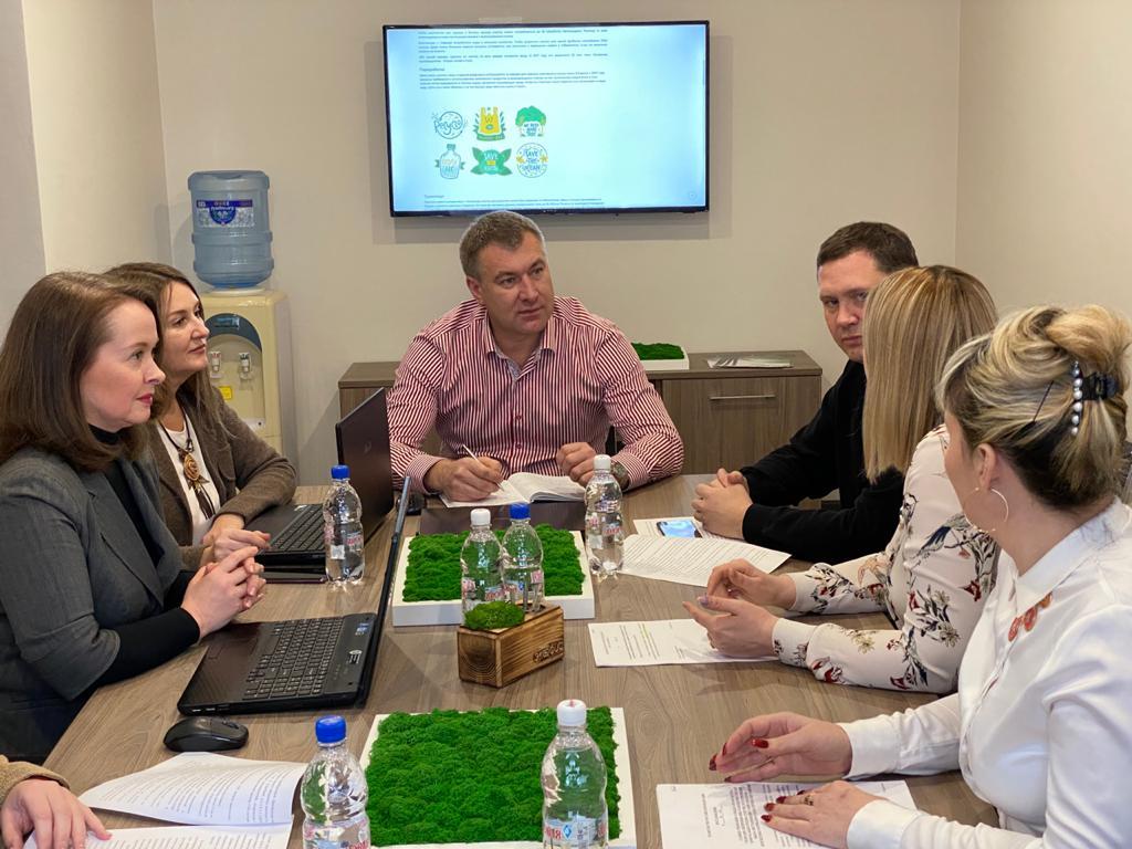 Самарское отделение Российского экологического общества