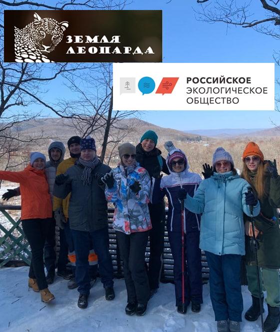 Российское экологическое общество запланировало высадку Кедровой Аллеи на территории «Земли Леопарда»
