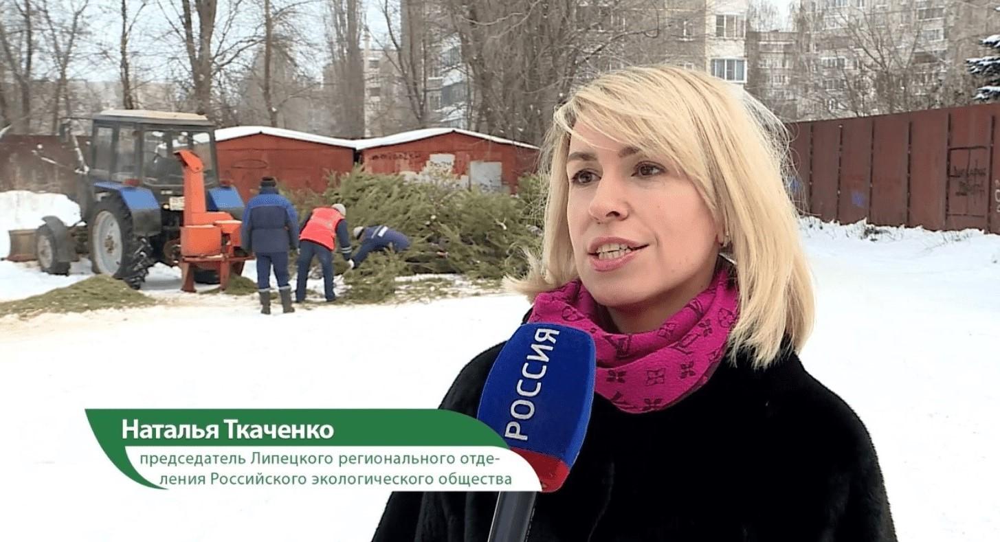 Наталия Ткаченко, председатель Липецкого отделения Российского экологического общества