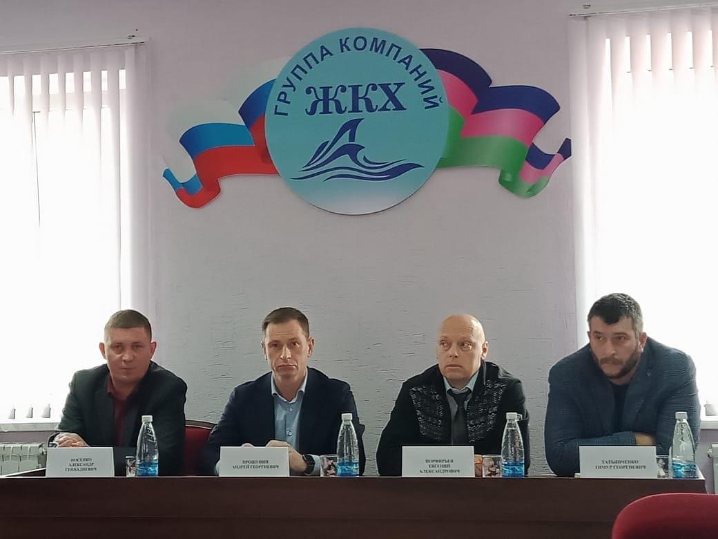 Тимур Татьянченко принял участие в совещании Министерства топливно-энергетического комплекса и жилищно-коммунального хозяйства Краснодарского края