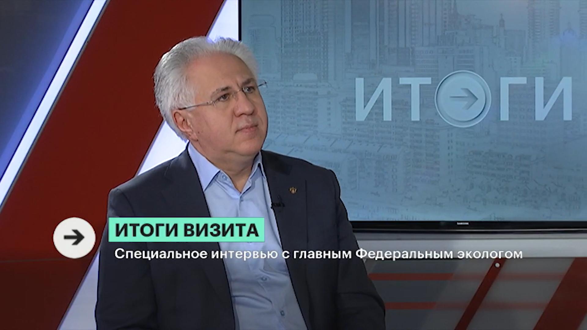 Глава Российского экологического общества Рашид Исмаилов дал интервью телекомпании РБК-Пермь