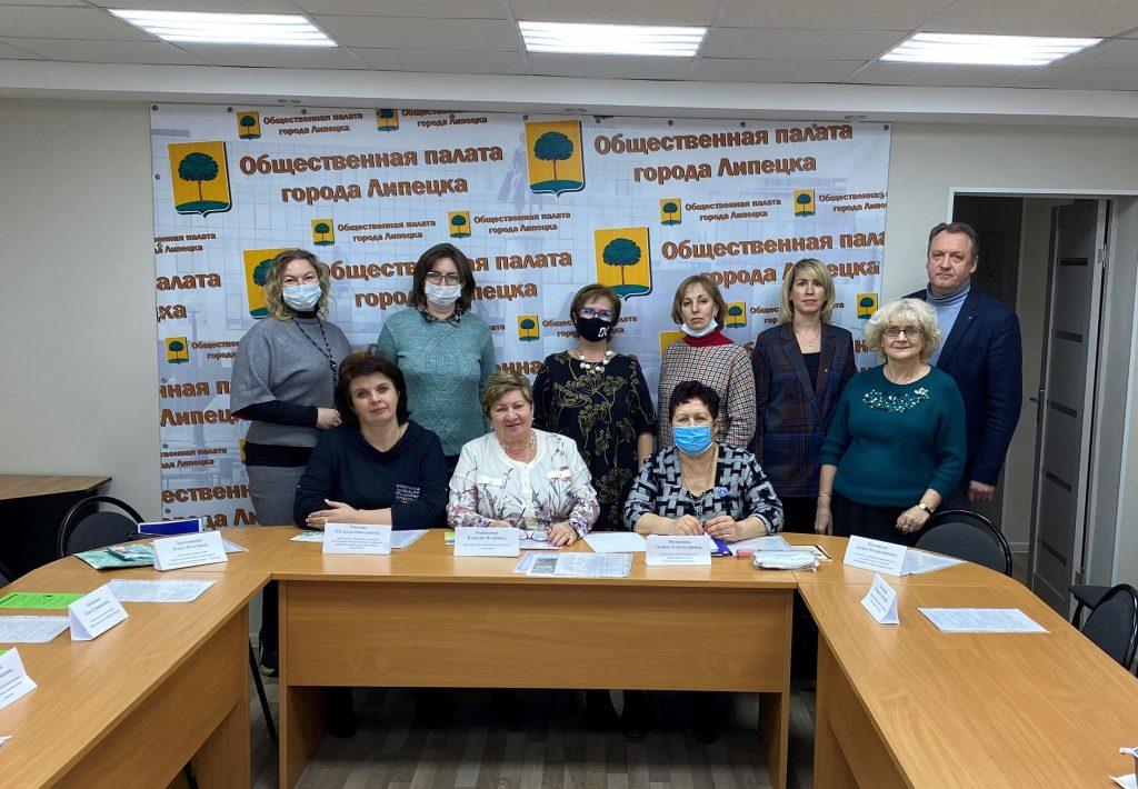 Роль молодежи в природоохранных акциях обсудили в Липецке
