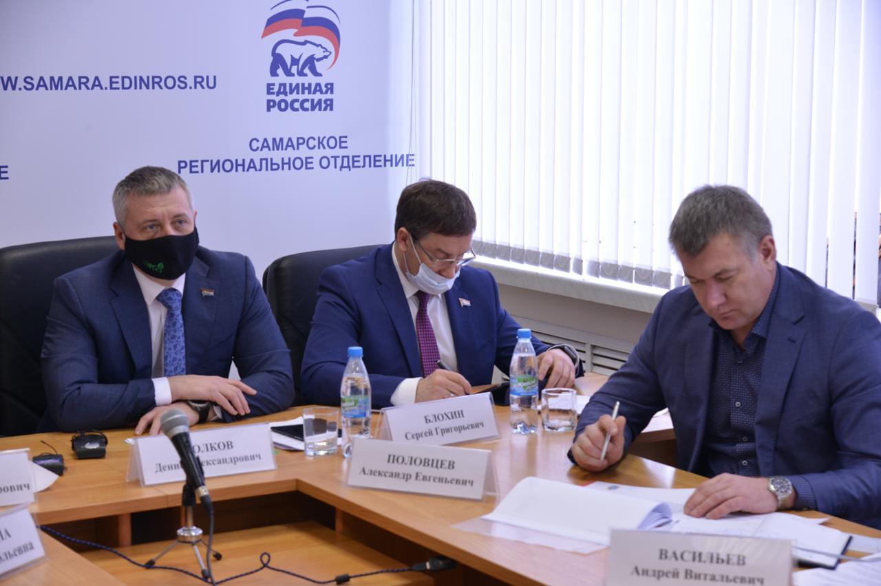 Российское экологическое общество и партийный проект «Чистая страна» разработают Экологический стандарт Самарской области