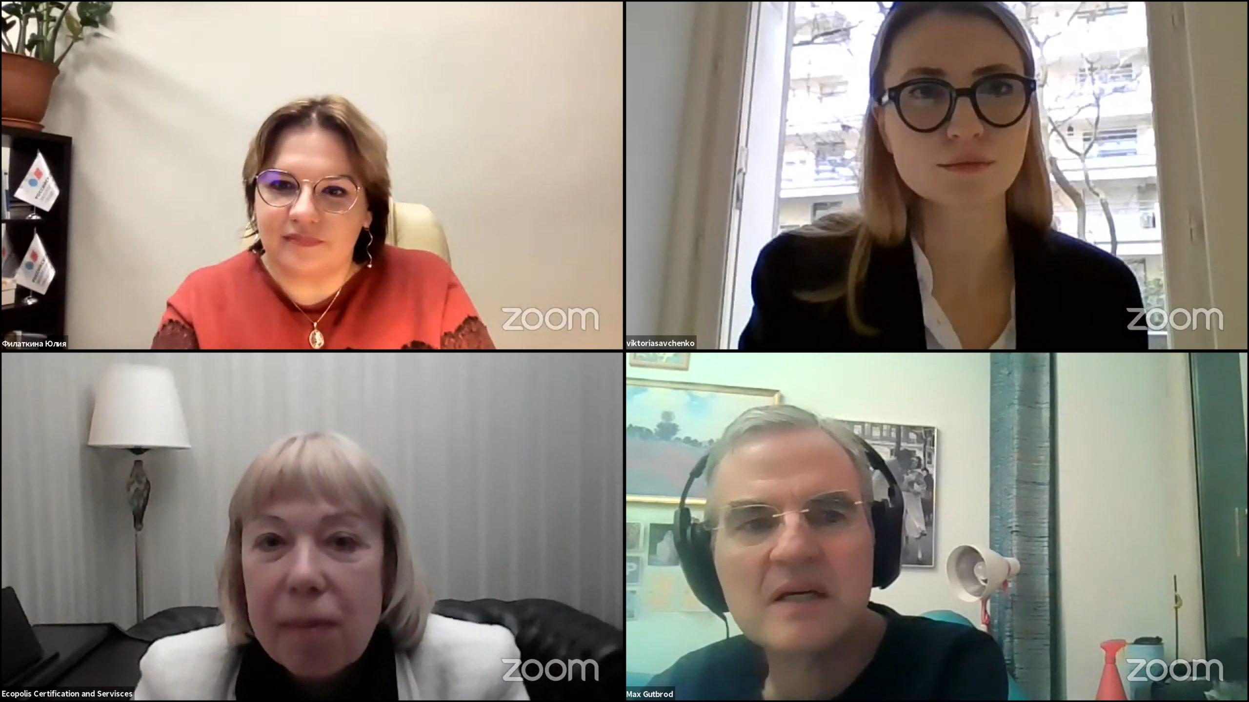 В Российском экологическом обществе обсудили климатические риски