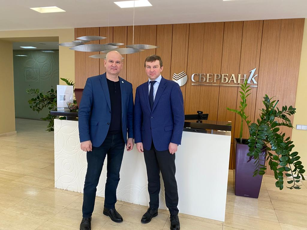 Российское экологическое общество и Сбербанк обсудили вопрос создания центра компетенций в Башкирии