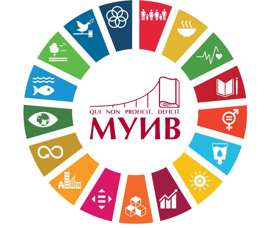 Российское экологическое общество и Московский университет имени С.Ю. Витте заключили договор о сотрудничестве