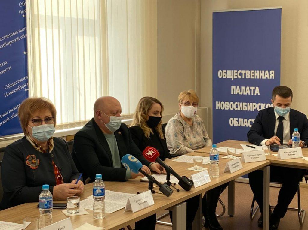 Председатель Новосибирского отделения Российского экологического общества включена в состав Штаба по наблюдению за выборами