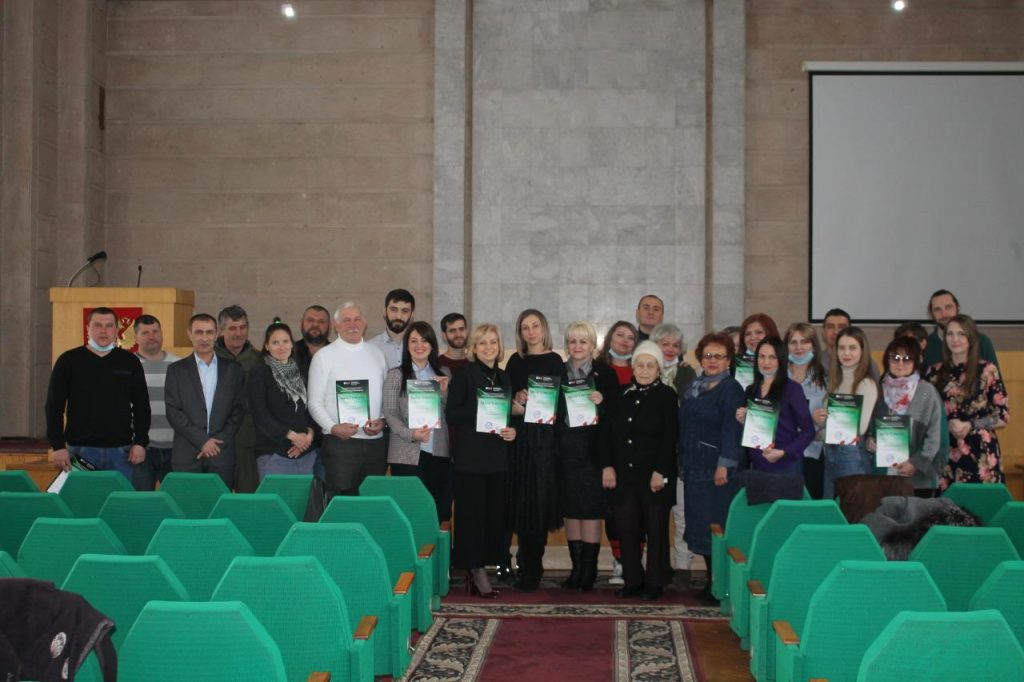 Ставропольское отделение Российского экологического общества