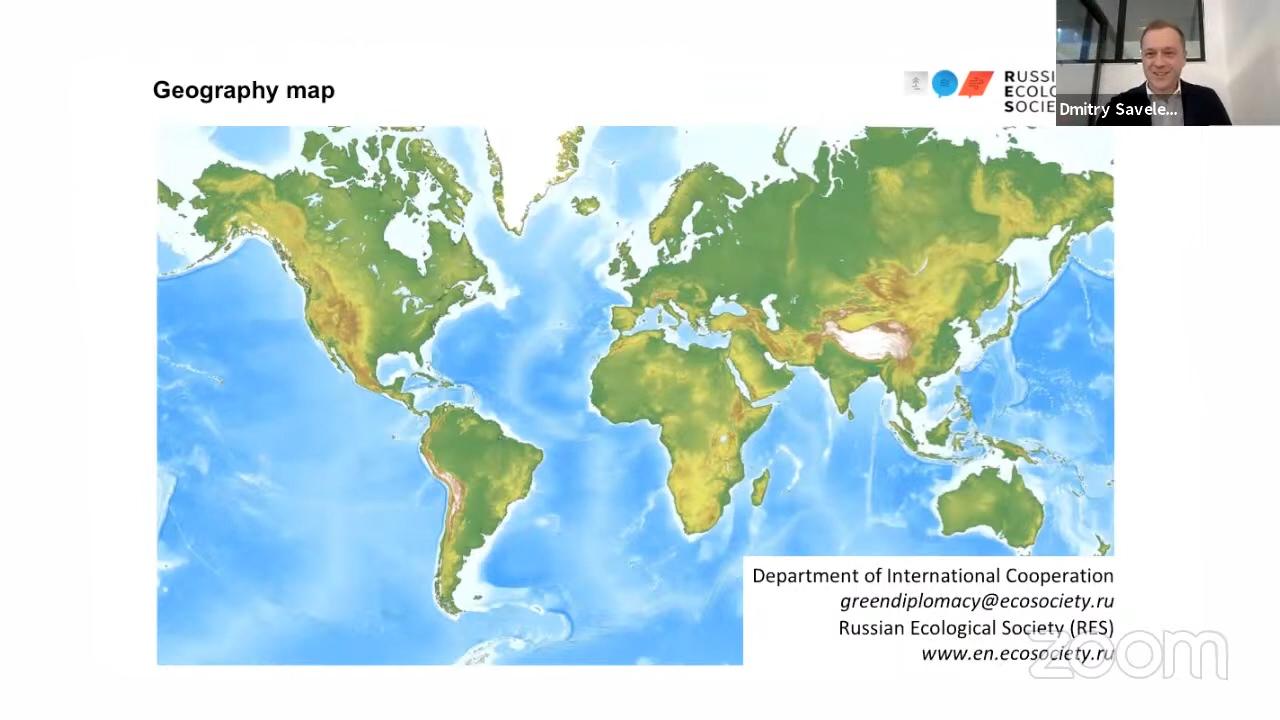 Конференция «Устойчивое развитие территорий в рамках трансграничной кооперации»