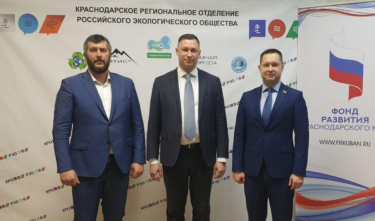 Представители Российского экологического общества вошли в состав Оргкомитета «Южного Экологического Форума - 2021»