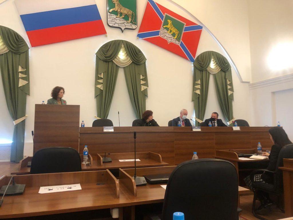 Очистка бухты Золотой Рог стала темой заседании Рабочей группы по экологии Думы города Владивостока