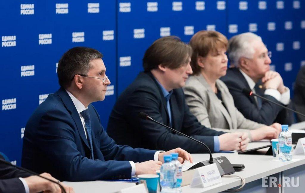 Совещание «Обсуждение предложений по внесению изменений в нацпроект «Экология»