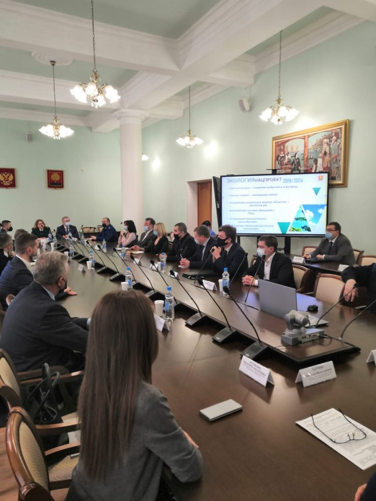 Итоговое совещание управления экологии и природных ресурсов Липецкой области