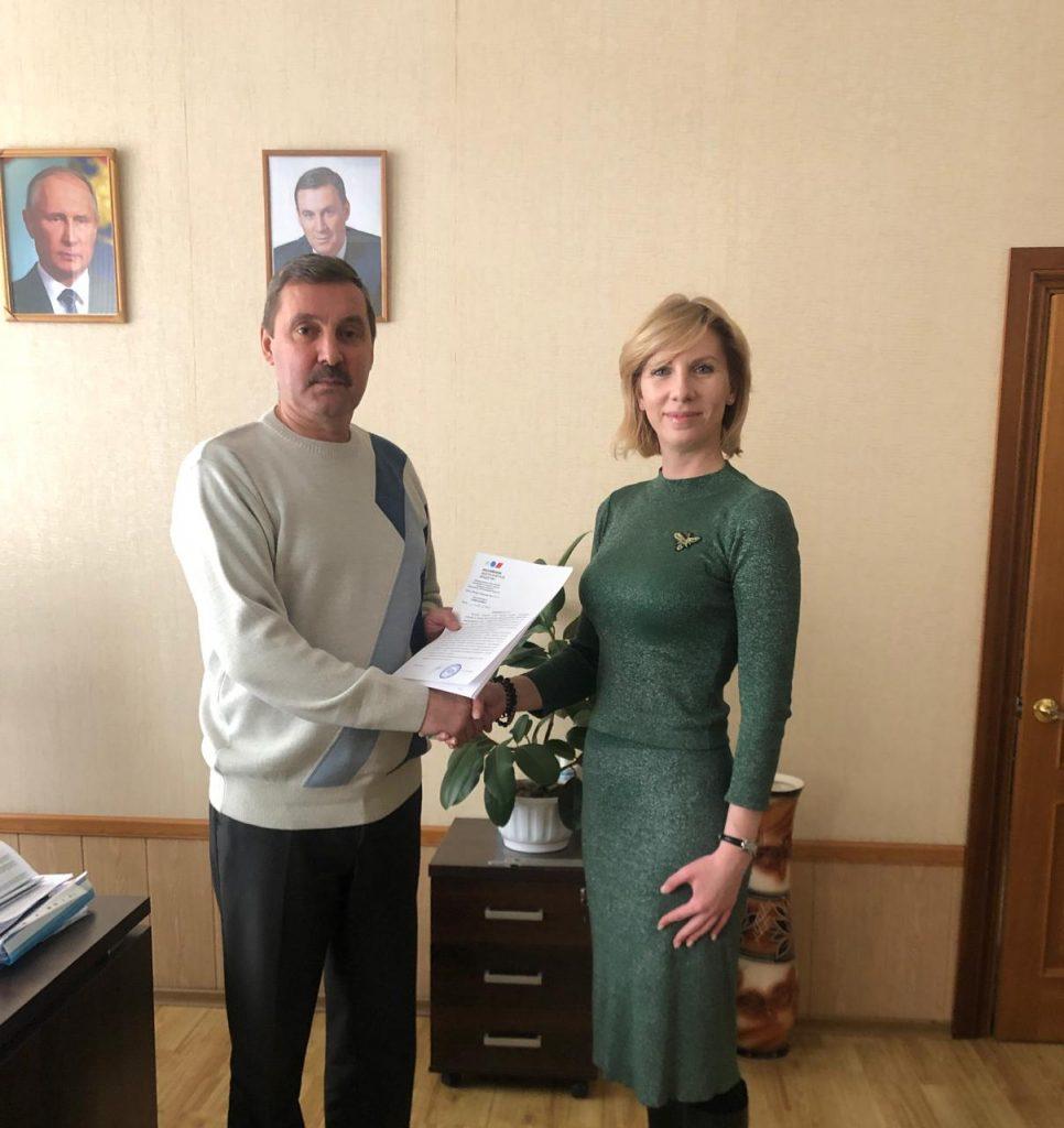 Приморская государственная сельскохозяйственная академия и Российское экологическое общества договорились о взаимодействии