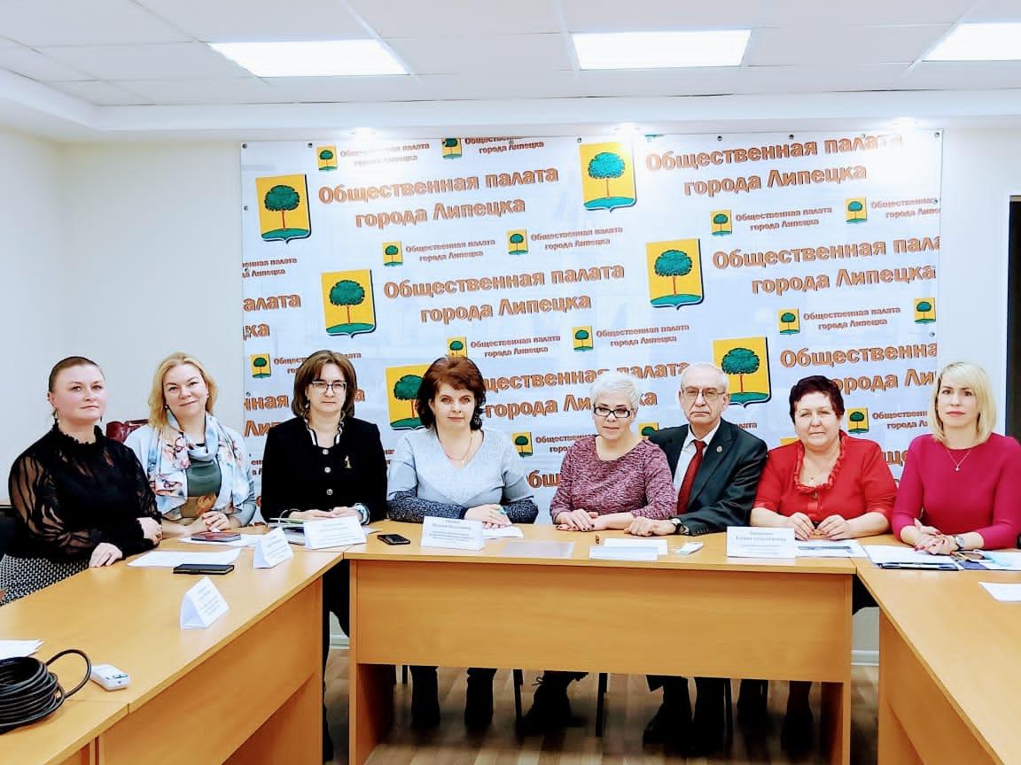 Наталия Ткаченко выступила с предложениями на заседании Общественной палаты города Липецка