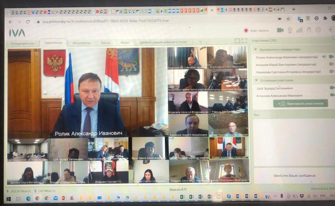 Члены Приморского отделения РЭО на заседании общественного совета по партийному проекту «Чистая страна»