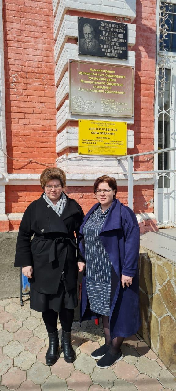 Представители Краснодарского отделения Российского экологического общества