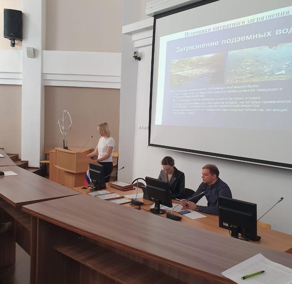 Председатель Липецкого реготделения Российского экологического общества Наталия Ткаченко выступила с докладом на научно-технической конференции