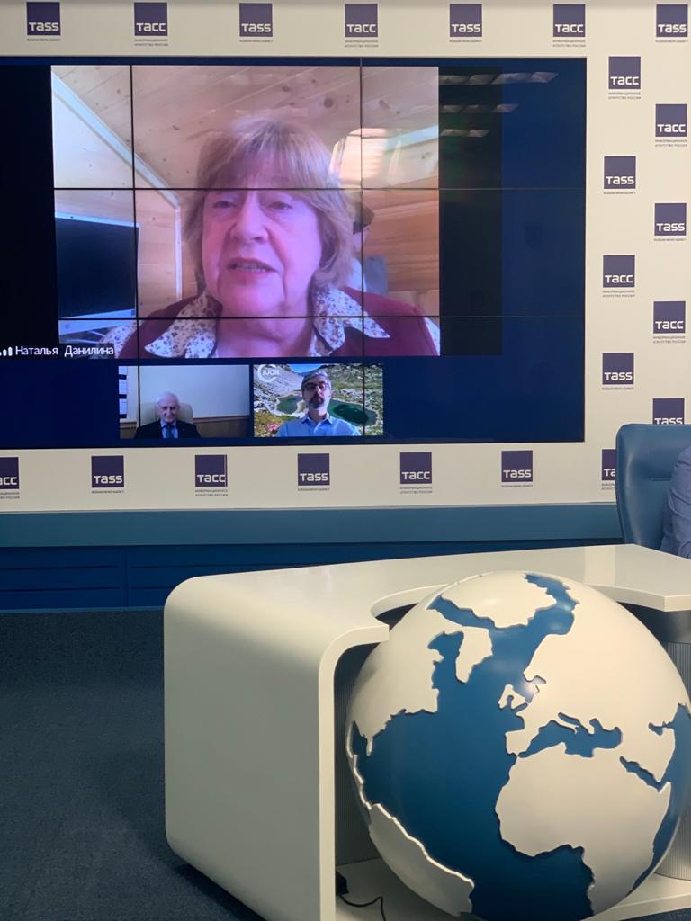 Пресс-конференция в онлайн-формате, посвященная подготовке стран-участниц ко Всемирному конгрессу по охране природы Международного союза охраны природы (МСОП/IUCN)
