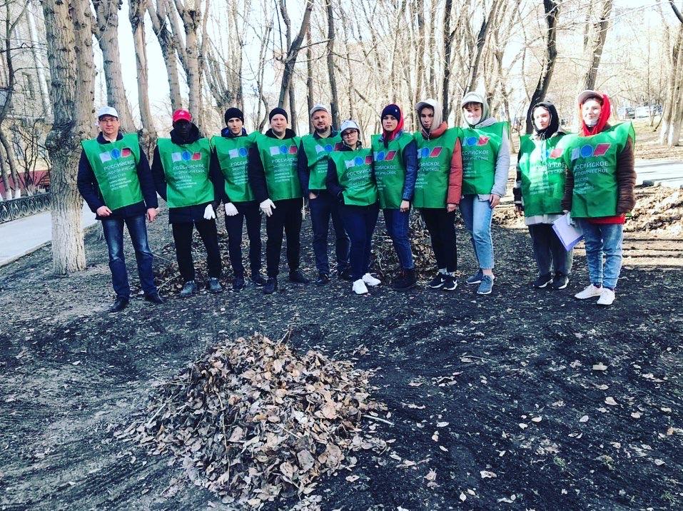 Тюменское региональное отделение Российского экологического общества провели субботник