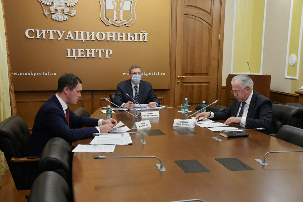 Заседание экспертного совета по вопросам экологии при Губернаторе Омской области