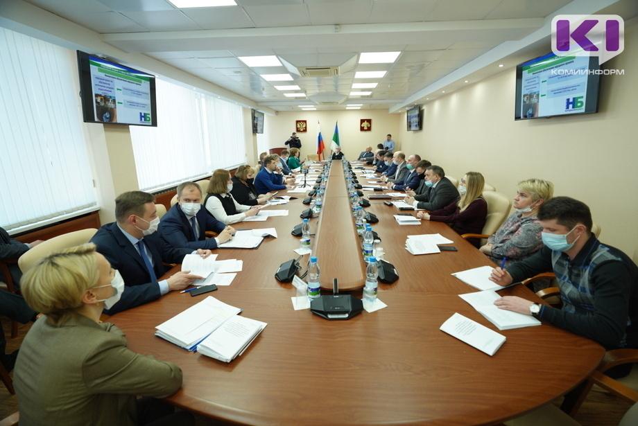 Заседание президиума Госсовета Коми 20 апреля