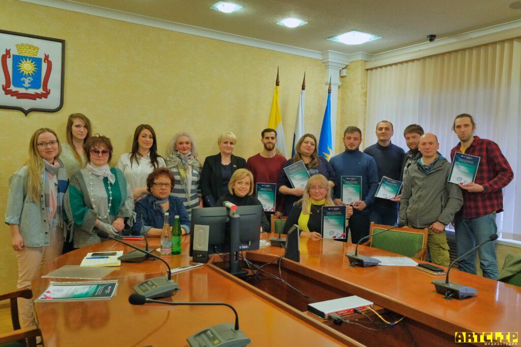 Ставропольского реготделения Российского экологического общества