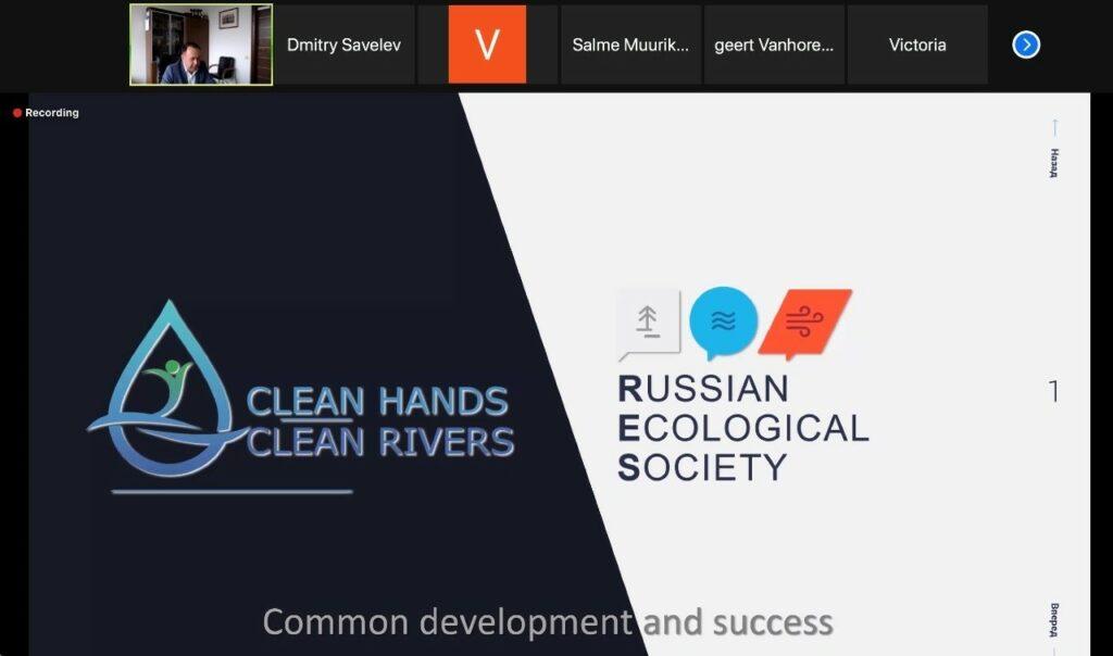 Российское экологическое общество приняло участие в международной конференции «Балтийское море и качество жизни»