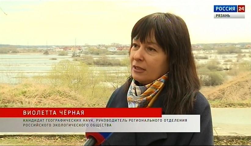 Виолетта Чёрная прокомментировала ВГТРК «ОКА» повышение уровня реки Ока