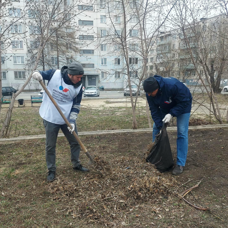 Представители Курганского отделения Российского экологического общества приняли участие в субботнике
