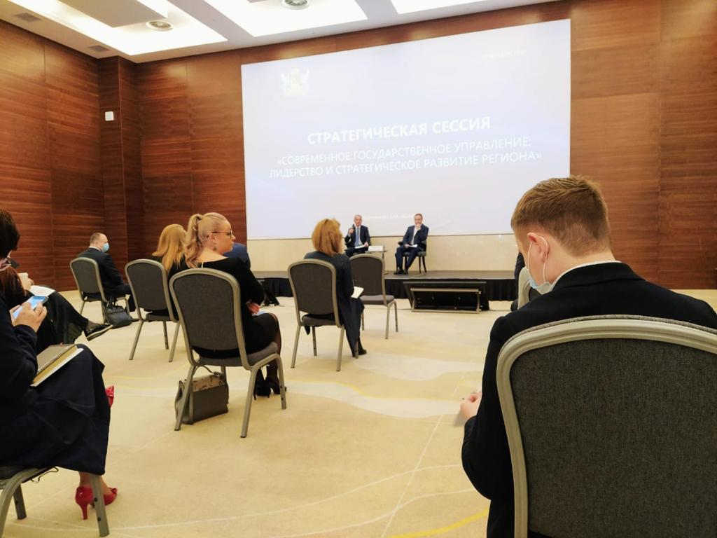 В Воронеже прошла стратегическая сессия с участием Губернатора