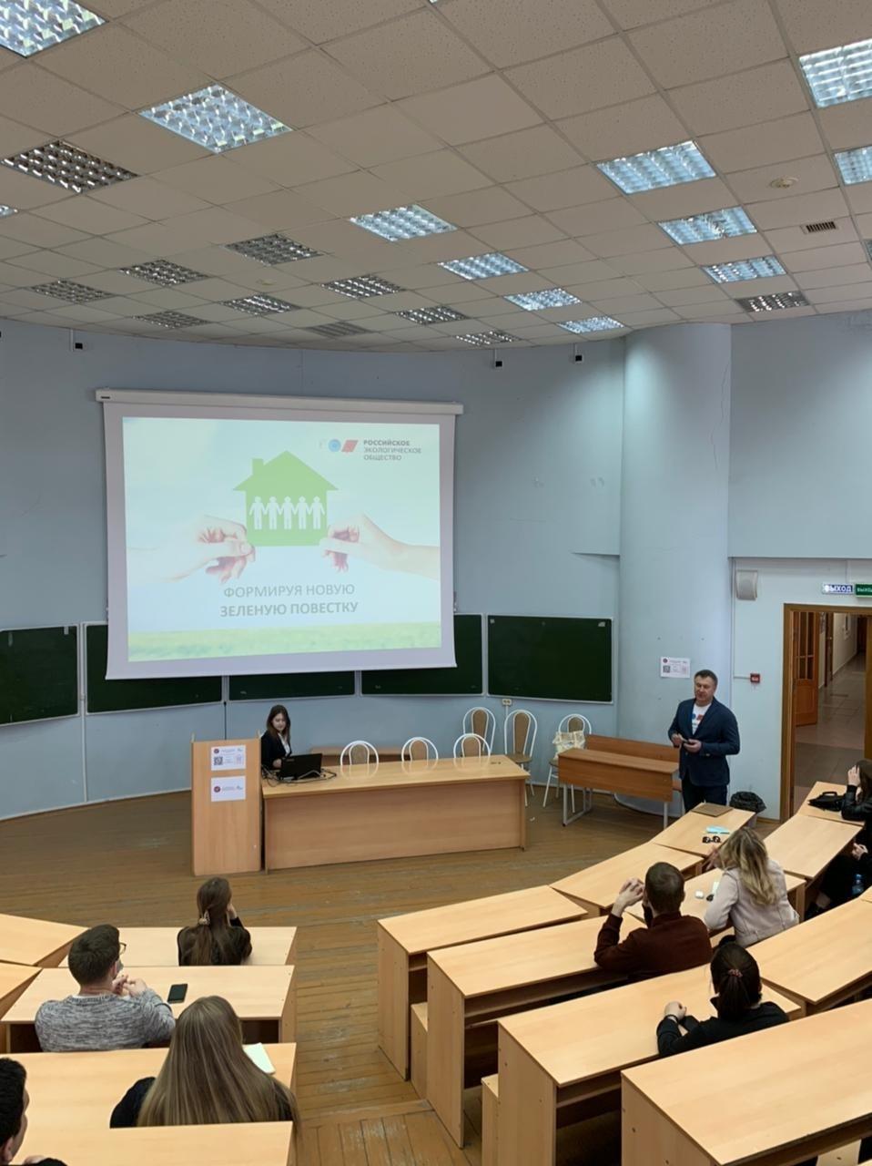 Александр Половцев принял участие в фестивале «ВузЭкоФест 2021»