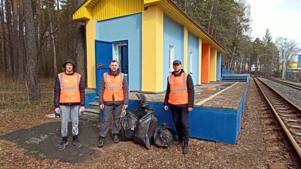 Активисты Свердловского отделения Российского экологического общества очистили от мусора территорию детской железной дороги